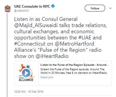 UAE tweet (March 18)